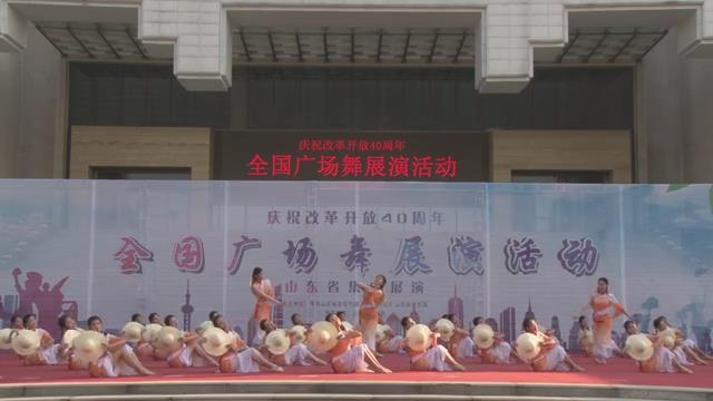 山东广场舞展演:菏泽学院舞蹈队《舞丰收》