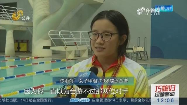 【跃动齐鲁 看省运】破纪录摘金!15岁新星闪耀省运游泳场
