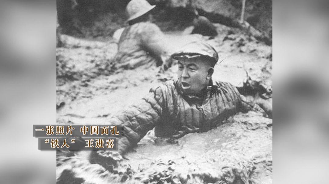 一张照片中国面孔 王进喜