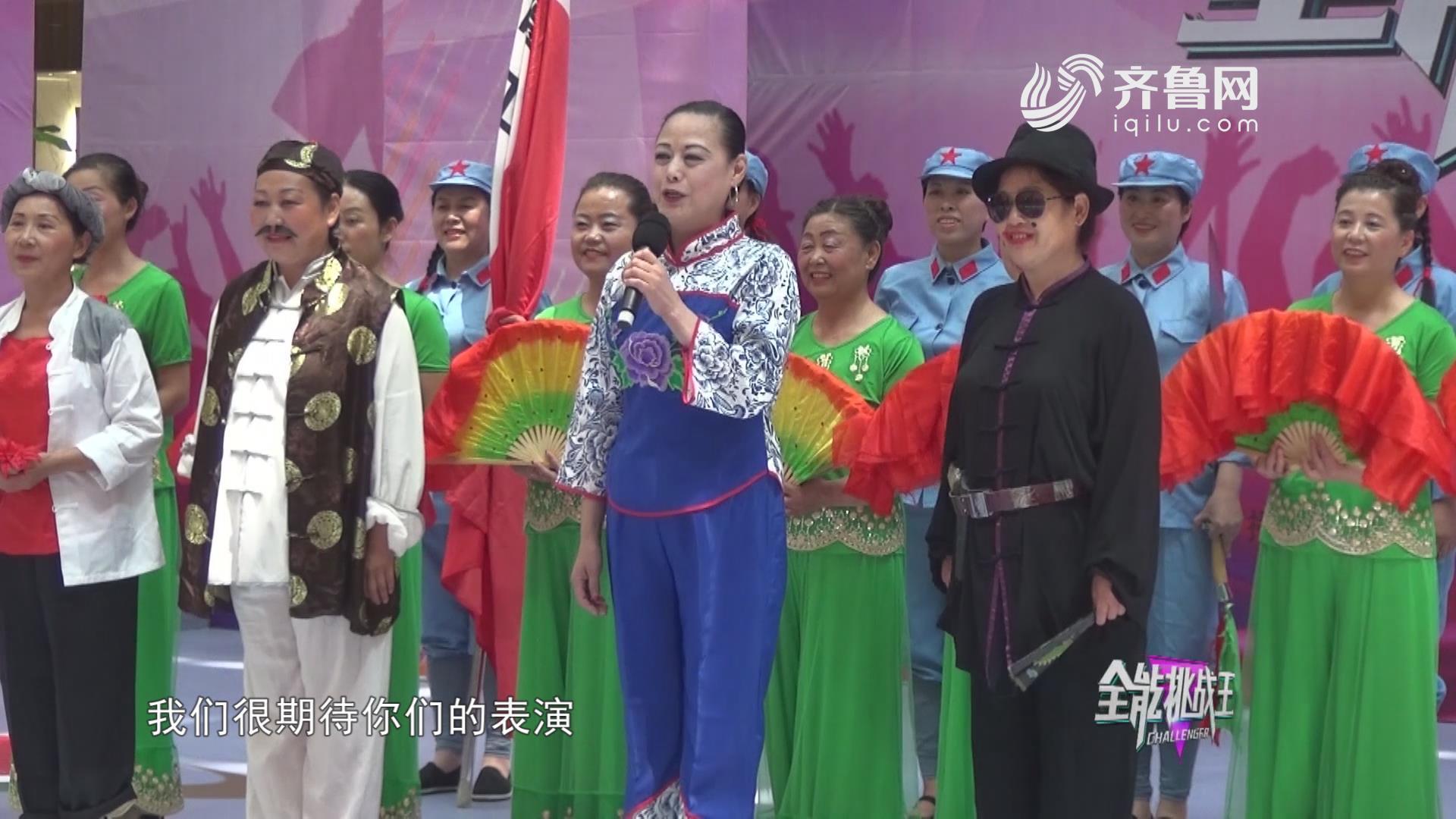 《万能挑衅王》菏泽鄄城红歌艺术团演出《映山红》