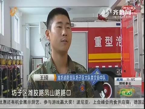 潍坊:两车亲密接触 司机被困