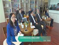 王宏志到联系的非公有制企业调研