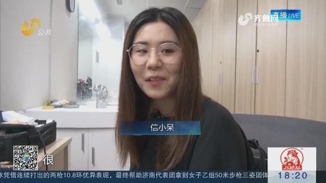 """信小呆:集全球独宠于一身的""""中国锦鲤"""""""