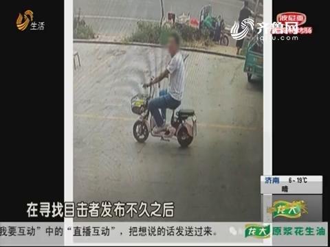 """潍坊:群众报警 商店""""贼出没"""""""
