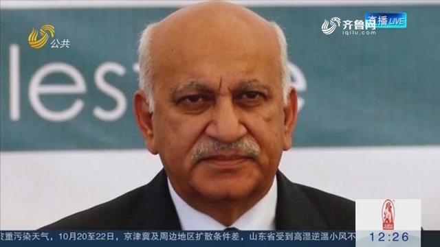 印度外交国务部长因性骚扰指控辞职