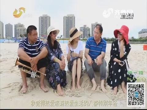 【旅养中国】威海休闲养生之旅