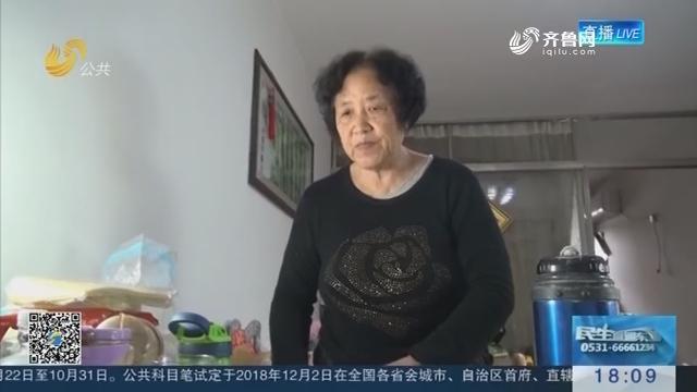 济南:老书记实现供暖梦 345户居民2018年用上暖