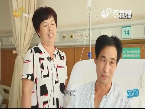 """【医案】隐蔽三年的""""串珠瘤"""""""