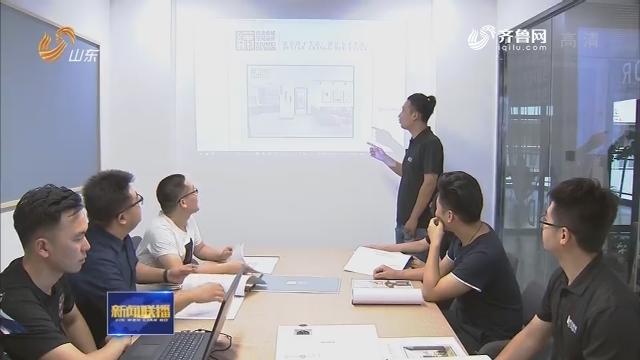 """【动能转换看落实】旧书库""""变身""""记"""