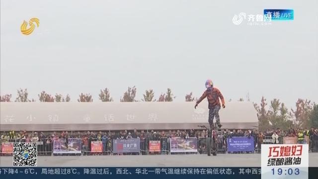 第二届摩托车平地花式赛暨机车文化节在台儿庄祥和庄园开幕