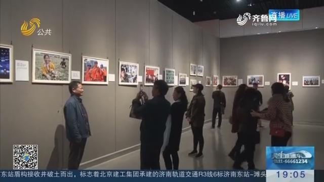 龙都longdu66龙都娱乐省举行就业创业服务暨人社扶贫摄影大赛摄影展