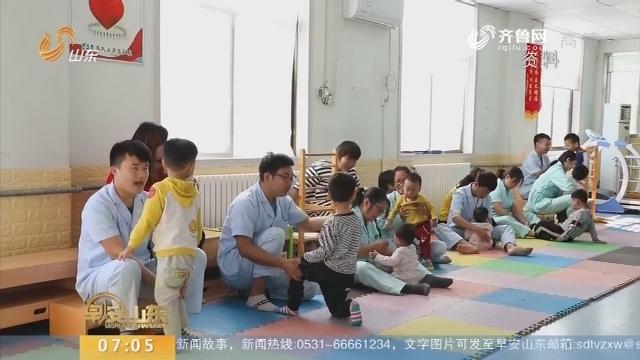 山东收养评价措施征求意见 请求收养儿童应经三次评价