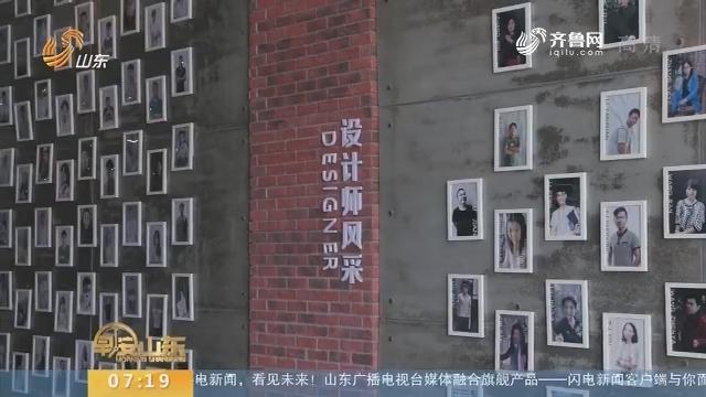 """【闪电旧事排行榜】旧书库""""变身""""记"""