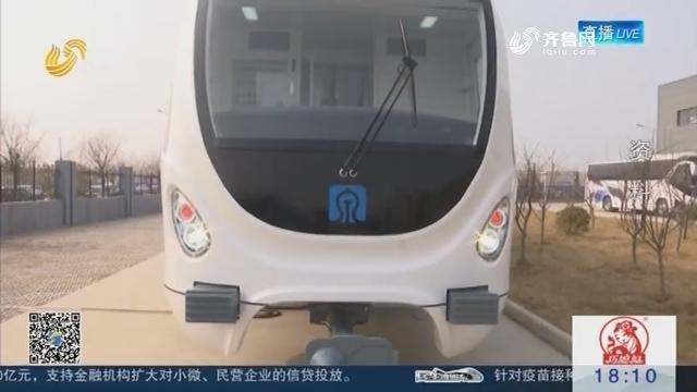 【济南迎接地铁时代】济南地铁票卖多少钱?票价听证会即将举行