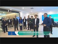 王宏志调研济南高新区重点项目建设情况