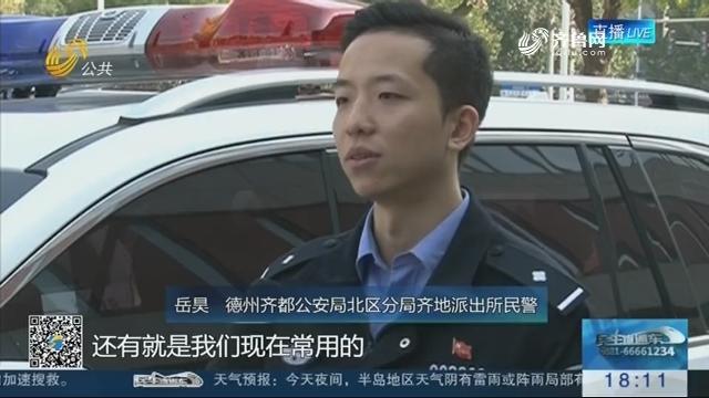 淄博:老人被困厕所25小时 邻居发现后紧急报警