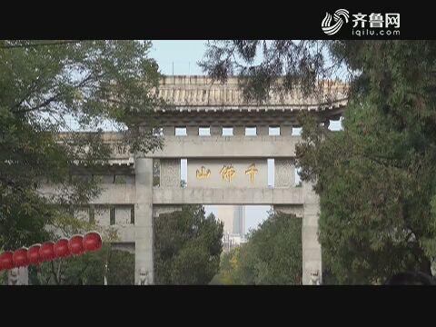 济南:卖香老人不慎摔倒 保安上前搀扶