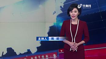 20181026《食安山东》——山东:山东省市场监督管理局 山东省药品监督管理局挂牌