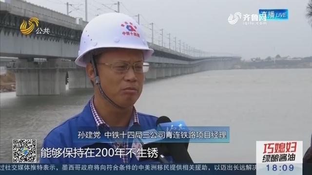 【重大工程新进展】济青高铁青连铁路进行最后阶段联调联试