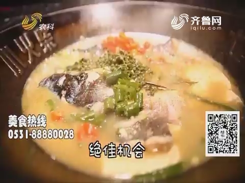 【大寻味】美食推荐:小火柴吃鱼头K歌