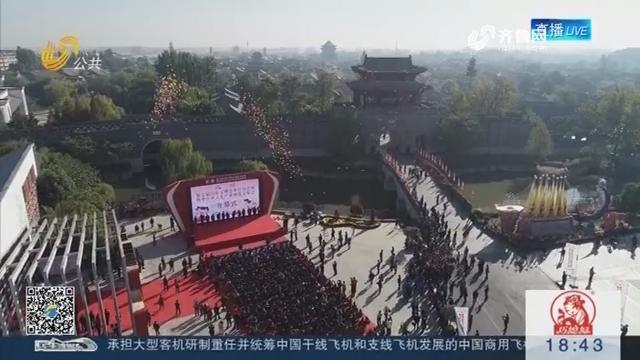 第七届山东文博会枣庄分会:从传承中创新 在融合中发展