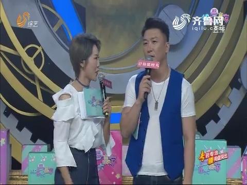 20181027《快乐大赢家》:古城组合暗藏舞林高手现场秀后空翻
