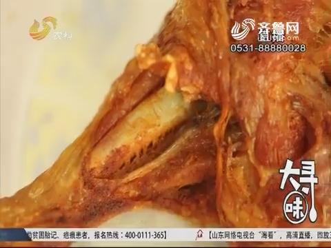大寻味:热销产品请你吃!周末送十份炸鸡腿