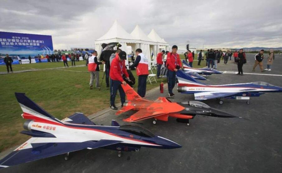 2018全国航空模型公开赛荣成站举行
