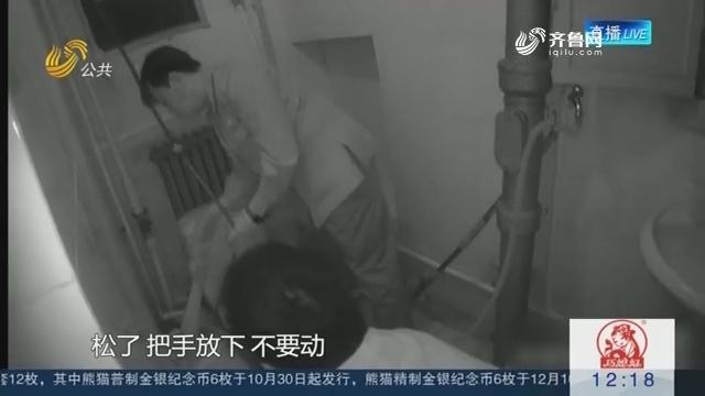 【连线编辑区】独居老人被困厕所 有惊无险的25小时