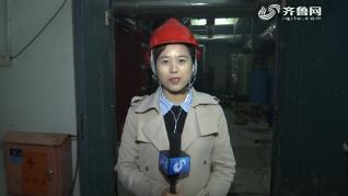 【供暖倒计时】济南西蒋峪和苑小区换热站升级改造