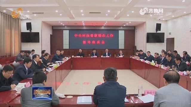 王书坚到济宁 菏泽实地督导检查中央环保督察整改工作