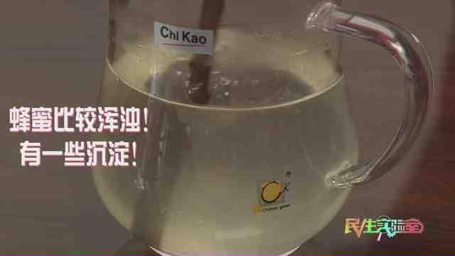 《加油!小妙招》:浑浊的蜂蜜能喝吗?