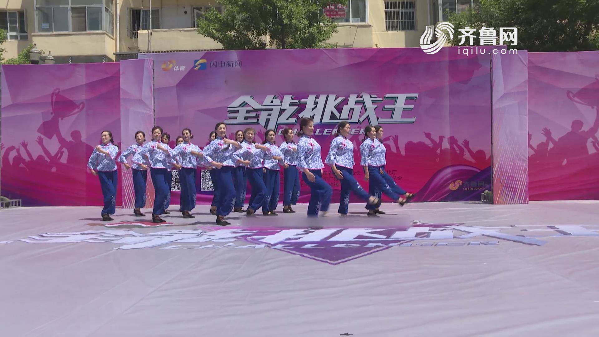 《全能挑战王》威海海之翔舞蹈队表演《不爱红装爱武装》