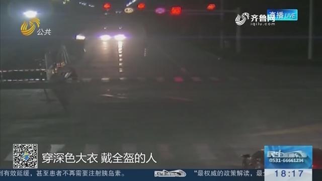 潍坊:皮卡车急转弯 遗失190万现金