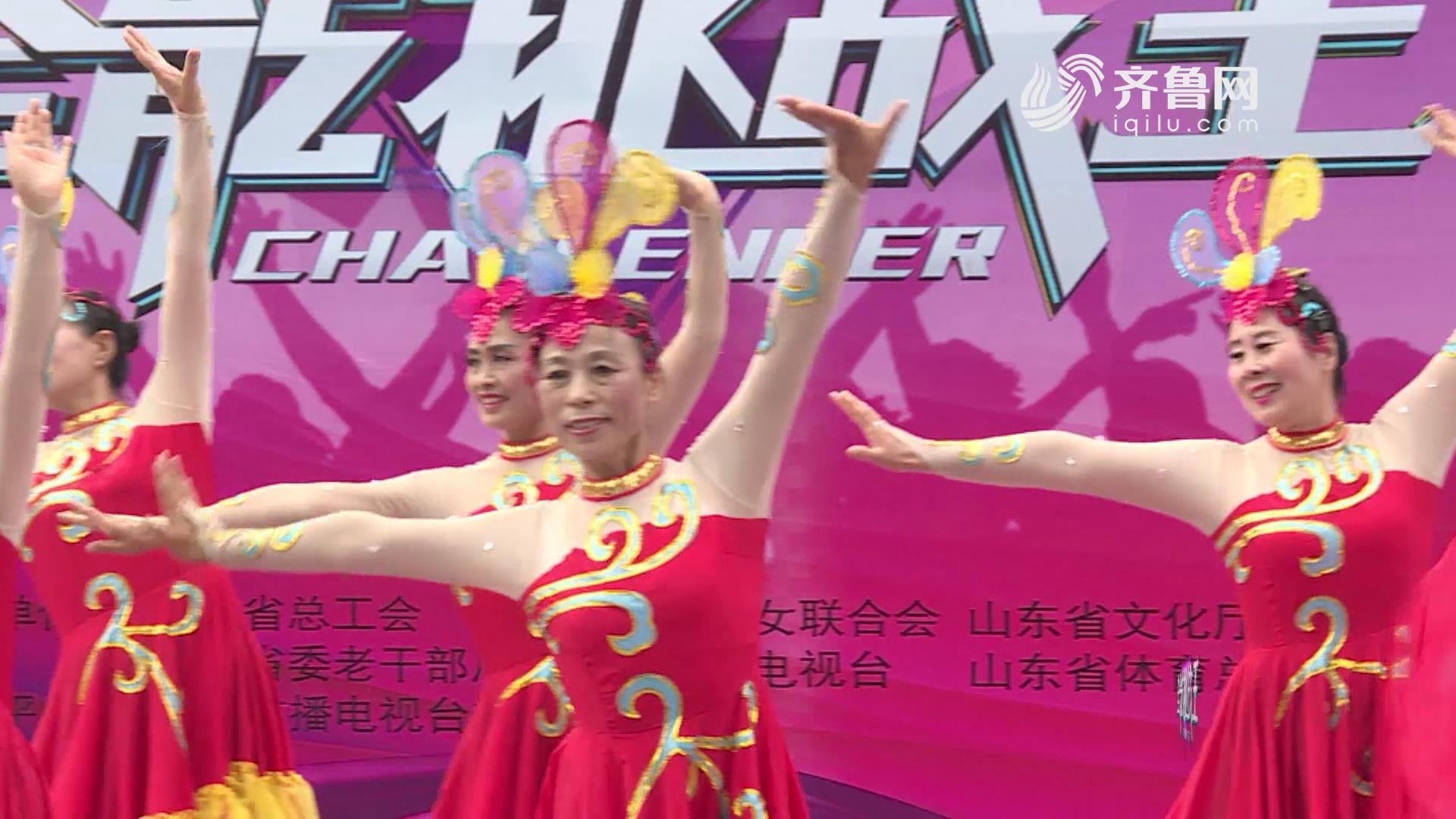 《全能挑战王》威海鲸园办事处舞蹈团表演《最美是祖国》