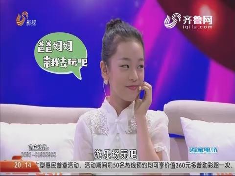 2018年11月03日《超级萌宝秀》完整版