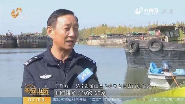 【闪电新闻排行榜】神秘水泥船现身微山湖 湖上赌场昼伏夜出行踪不定