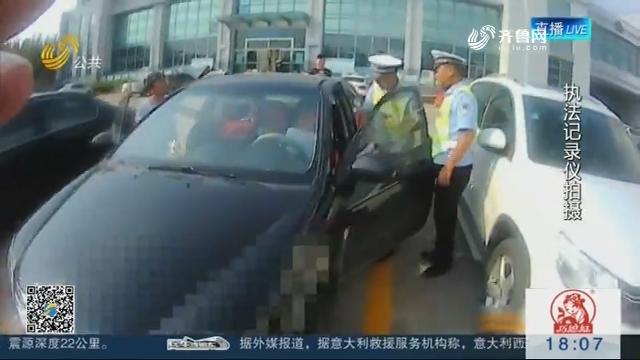 """潍坊:""""最牛""""私家车交通违法580多次"""
