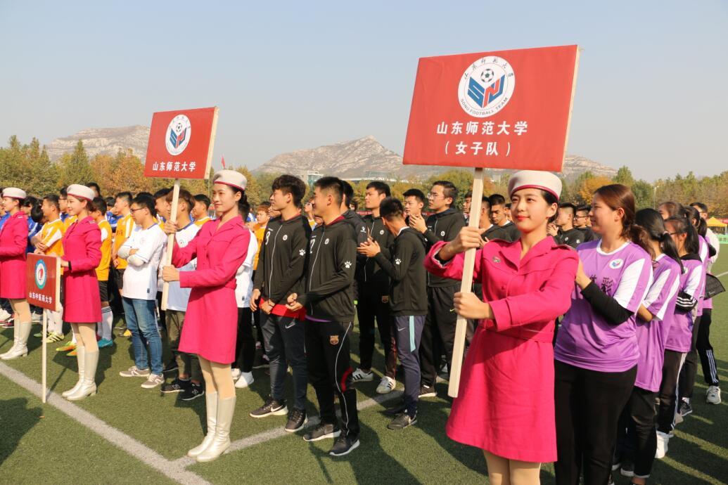 体彩杯长清高校大学生足球联赛举行