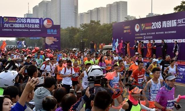 龙口国际马拉松赛开跑