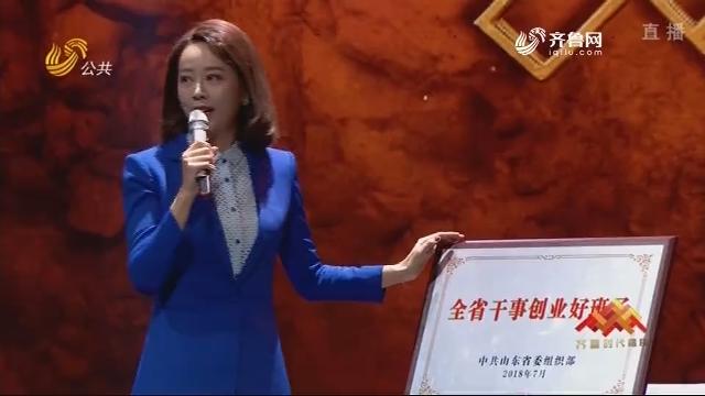 郭庆才讲述和许步忠的故事