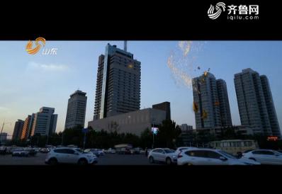 山东广电 美好相伴70周年