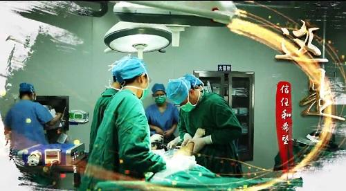 省立三院下肢静脉曲张诊疗中心