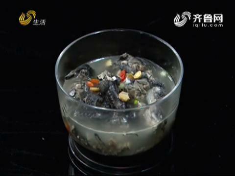 20181107《非尝不可》:砂锅煲乌鸡