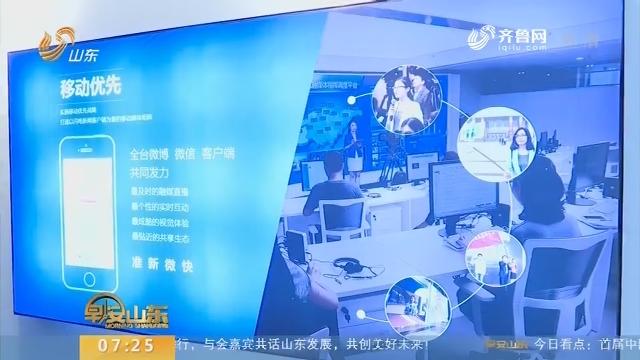 山东广电展览馆开馆 工作日免费开放