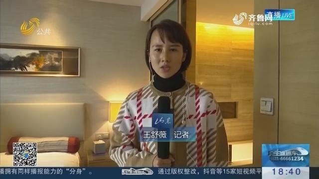 济南:住客酒店洗澡遭遇电击