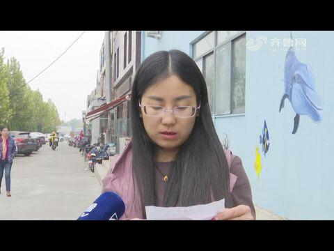 济南:高价办理会员卡 却遭遇游泳馆突然关门