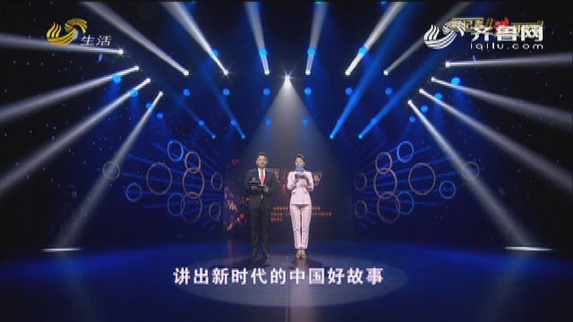 """龙都longdu66龙都娱乐省第五届""""好记者讲好故事""""演讲比赛(1)"""