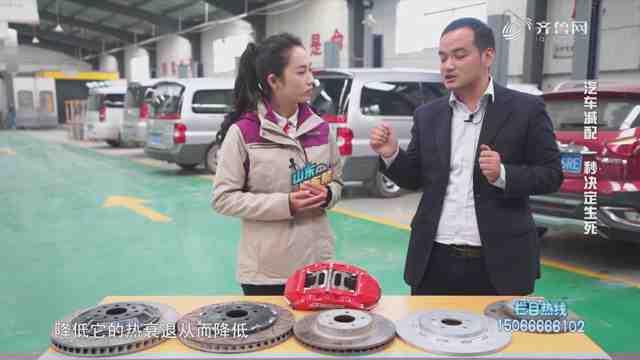 《民生实验室》:汽车刹车盘,一段视频让你全面了解