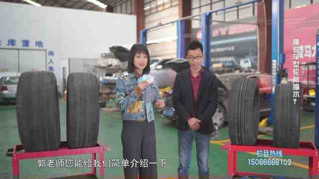 《民生实验室》:轮胎上的数字代表什么?以后这样选轮胎